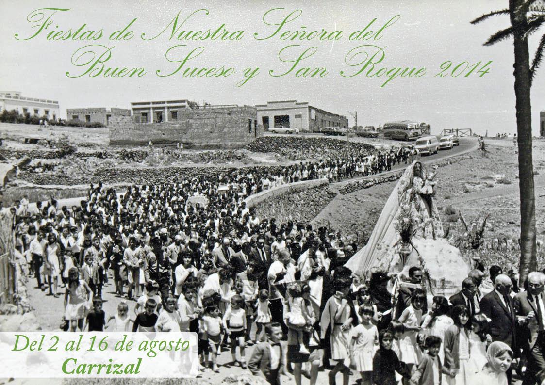 Fiestas del Buen Suceso en Carrizal 2014